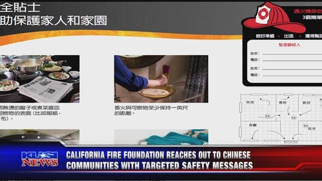 California Fire Foundation reaches out to Chinese communities with targeted safety message