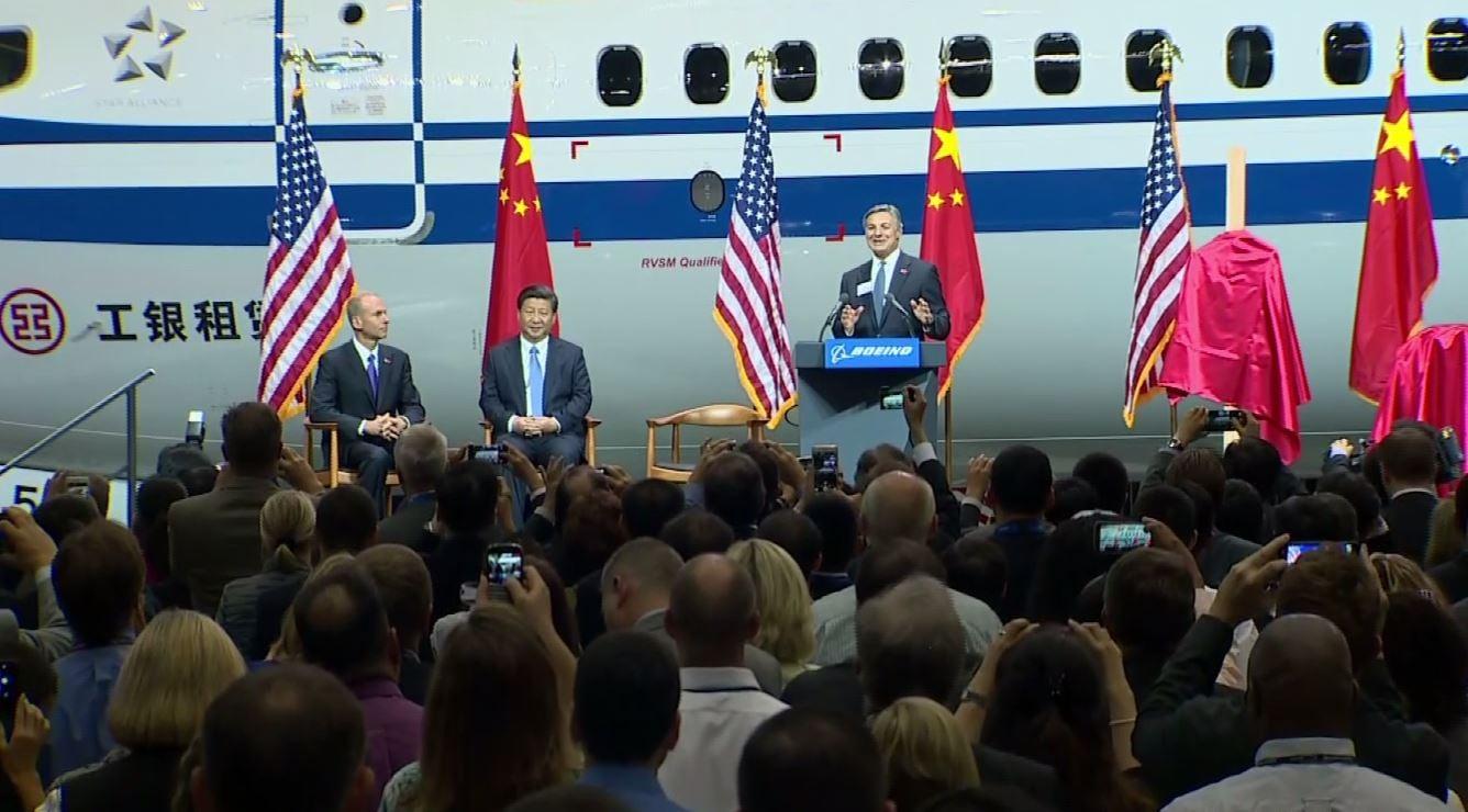 President Jinping arrives in U.S.